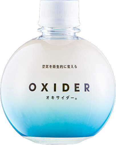 OXIDER オキサイダー
